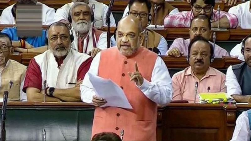 Amit Shah is introducing the contentious citizenship amendment bill in the Lok Sabha