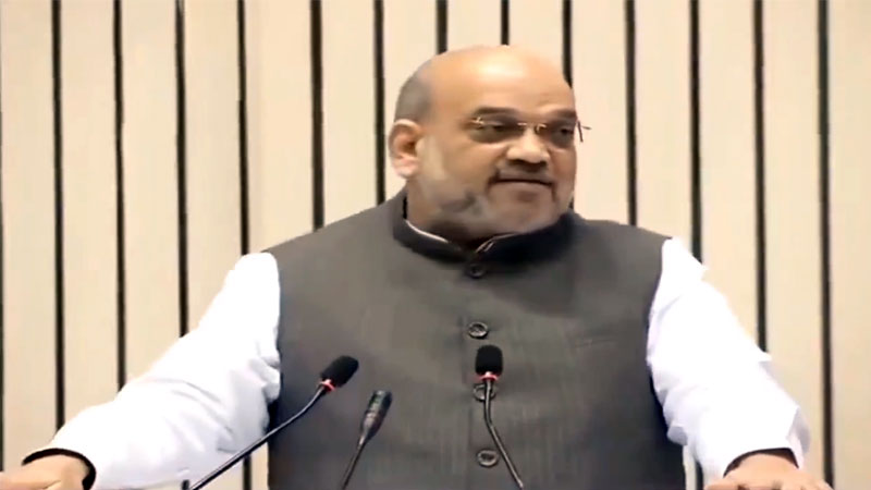 union home minister amit shah cic chief guest RTI