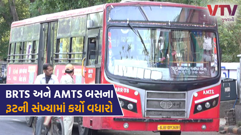 In Ahmedabad, the number of BRTS and AMTS bus routes has increased