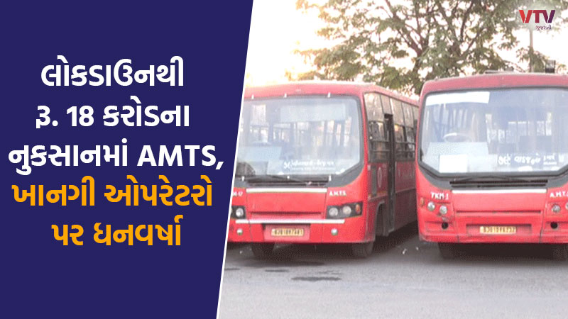Bills are being paid to AMTS operators in Ahmedabad