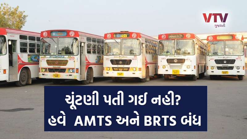 coronavirus in Ahmedabad AMTS BRTS