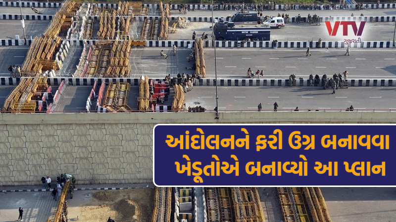farmers will stop railways across the country on february 18