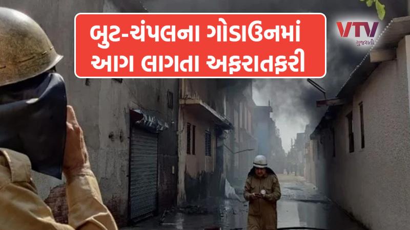 Delhi Fire Breaks Out In Shoe Factory At Udyog Vihar