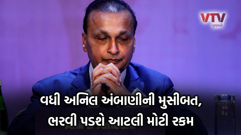 Uk Court Orders Anil Ambani To Pay 717 Million Dollar  To Icbc