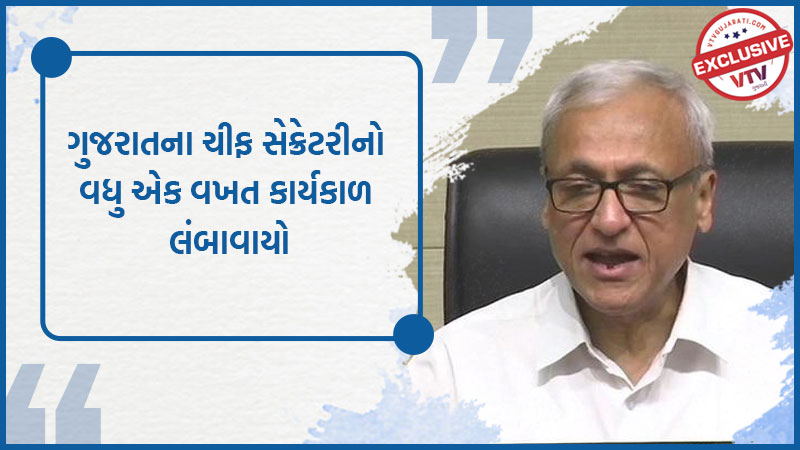 Gujarat Chief Secretary Anil Mukim gets further extension in his tenure