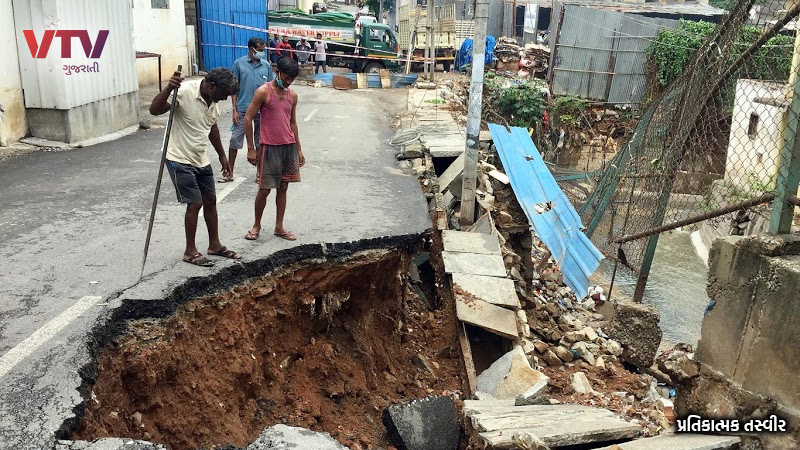 Earthquake shakes Delhi-NCR, magnitude 4.2 on Richter scale