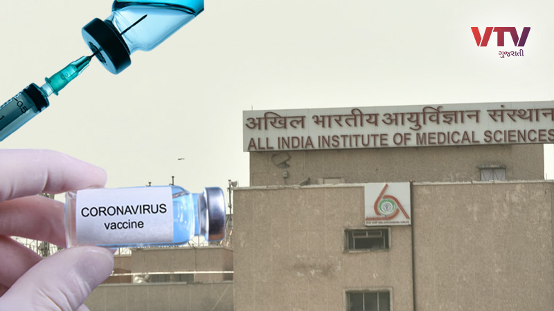 Now AIIMS is not getting enough volunteers for this vaccine trial, find out what is the reason