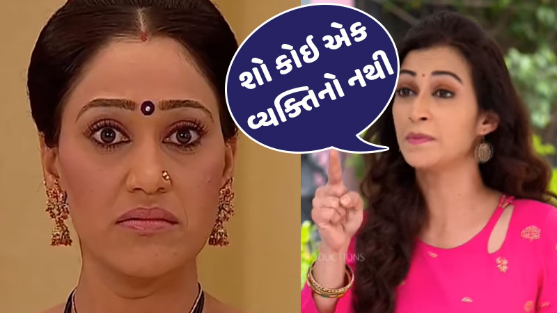 Controversial statement of new anjali for disha vakani