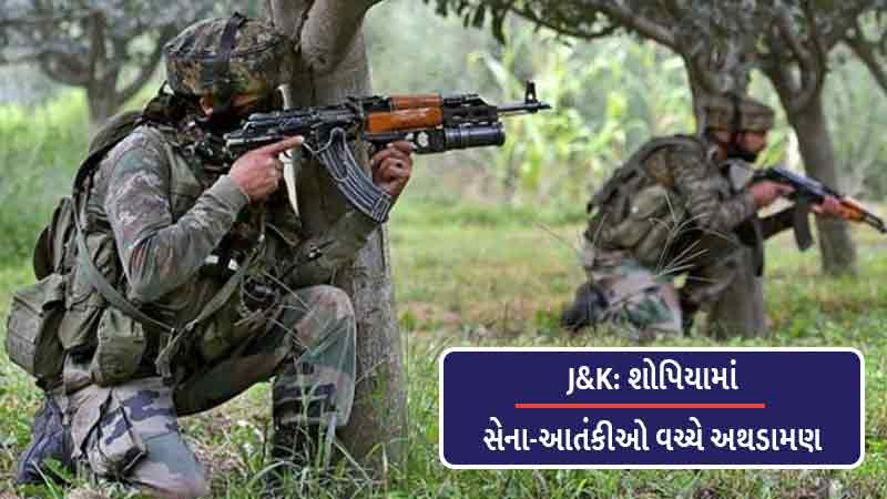 Jammu and Kashmir Encounter between terrorists and security