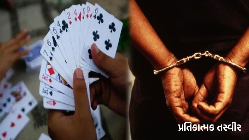 Ahmedabad polices catches 42 gamblers including 7 women