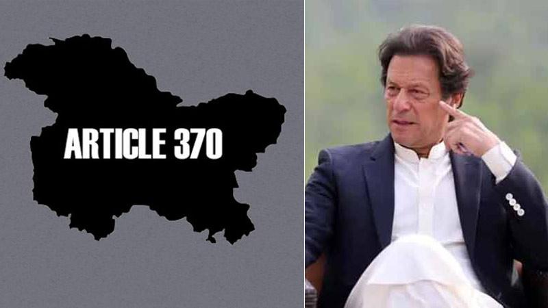 jammu and kashmir article 370 pakistan
