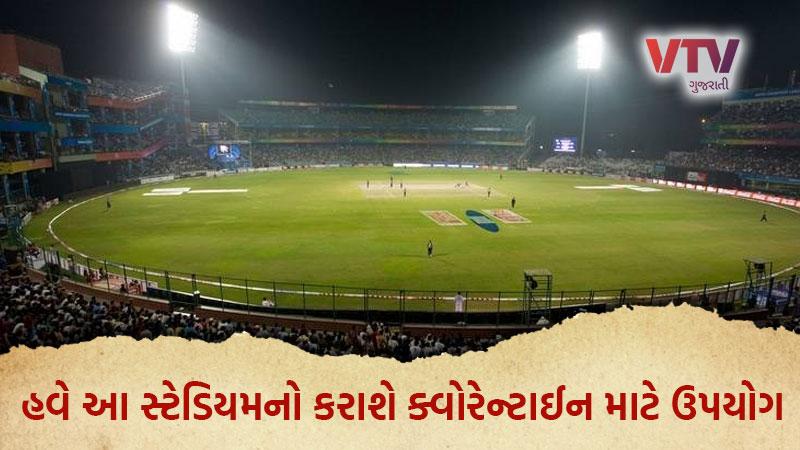 Coronavirus If Situation Worsens, Suspects Will Be Kept In Ambedkar Stadium And Arun Jaitley Stadium