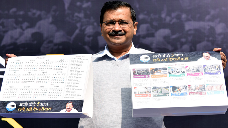 kejriwal government in action mode rations door step delivery scheme