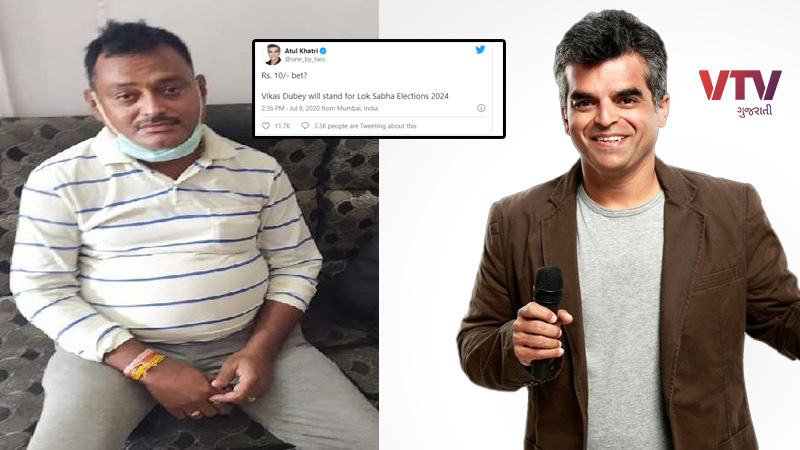 Atul khatri's tweet viral on vikas dubey