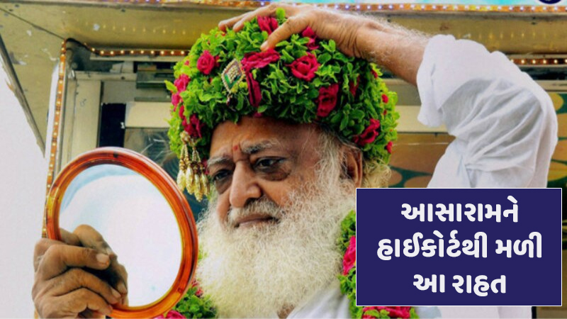 Rajasthan high court allows Asaram Bapu to be provided food from outside jail