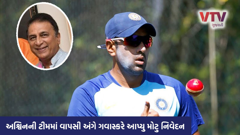 ashwin will not able to make his place in t20 cricket