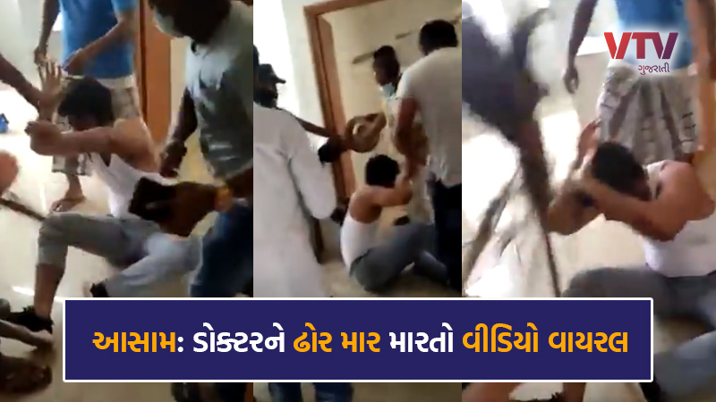 Patients family brutally beat doctor in assam video viral