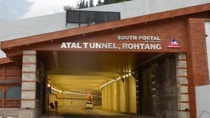 Know about atal tunnel