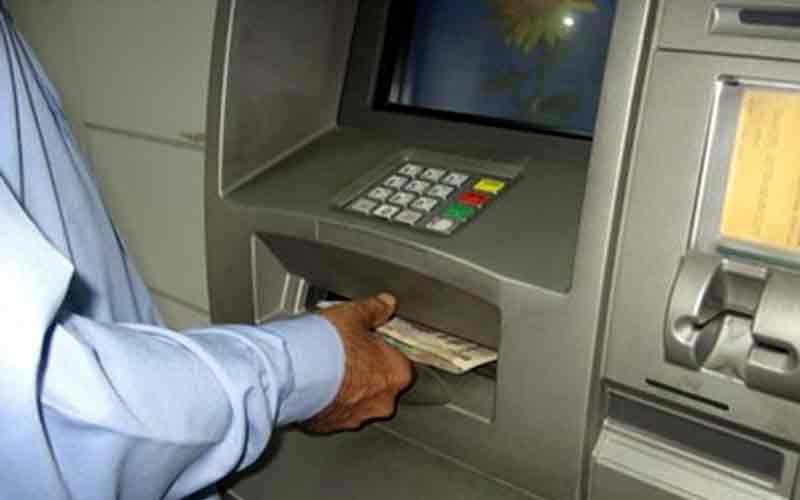 Retired officer ATM Fraud Complaint Debit Card