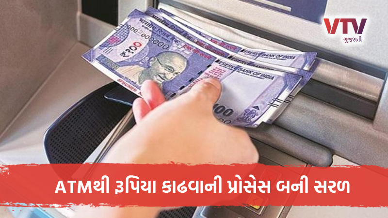 dcb bank enables biometric authentication for cardless atm transactions