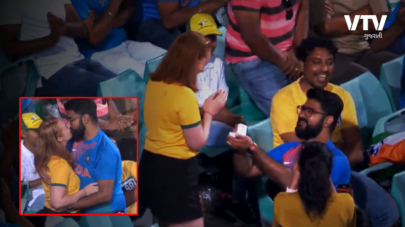 Indian fan proposes to Australian girlfriend at SCG she says yes