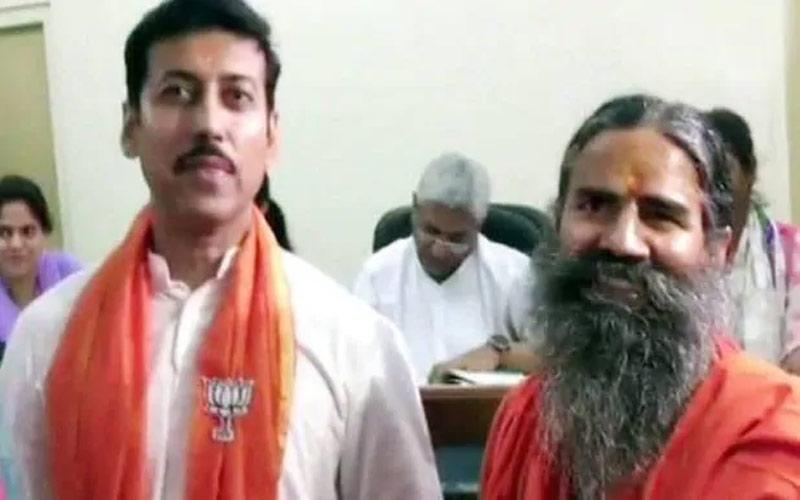 baba ramdev yoga jaipur rajyavardhan rathore nomination returning officer room