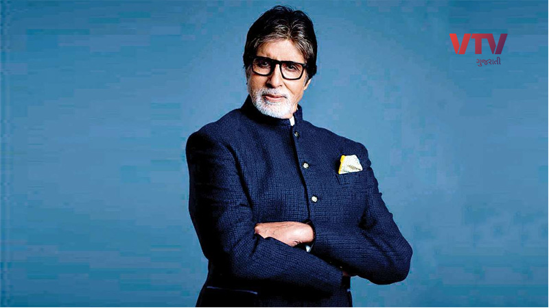 amitabh bacchan said important thing about household thing