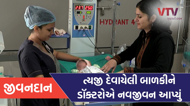 The child was saved by operation by a civil hospital