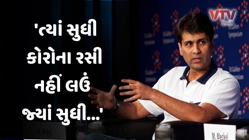 Rajiv Bajaj won't take Covid vaccine, will rely on yoga, homoeopathy