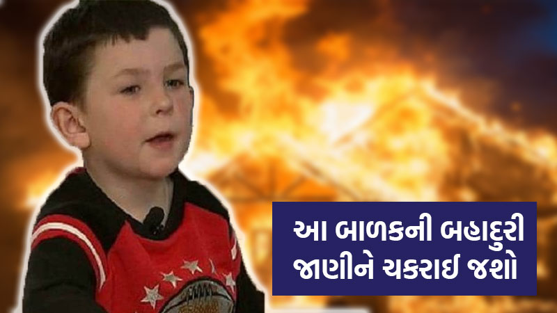 USA kid Noah at age five saves his family from fire awarded for his bravery