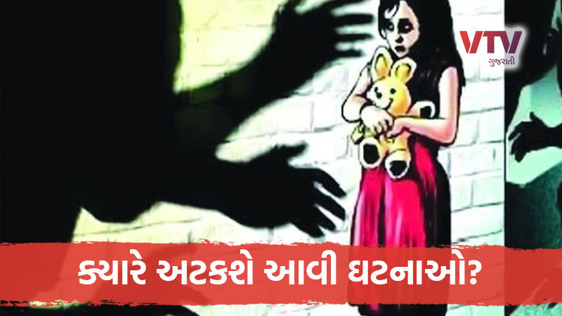 More than 15 rapes of a 12-year-old daughter by a father