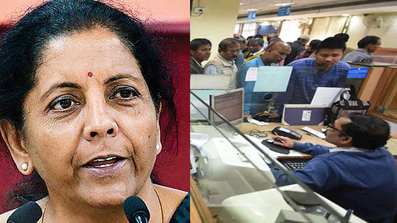 Bank deposit insurance cover to be hiked regulation on co operative banks soon said Sitharaman