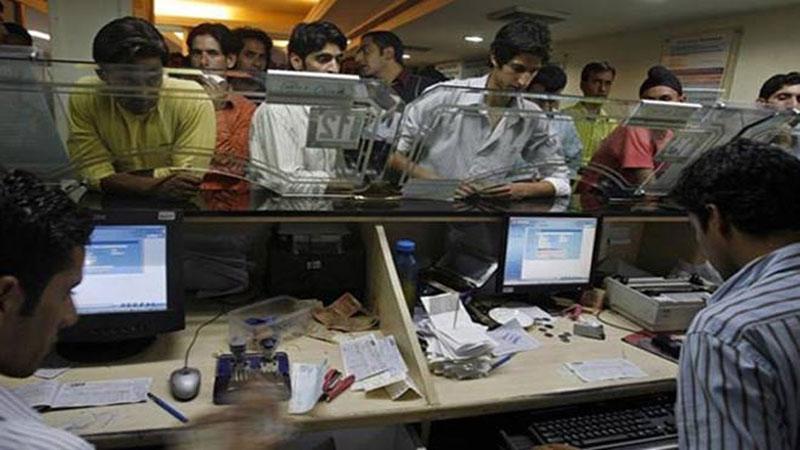RBI notification Aditya Birla Idea Payments Bank headed for liquidation