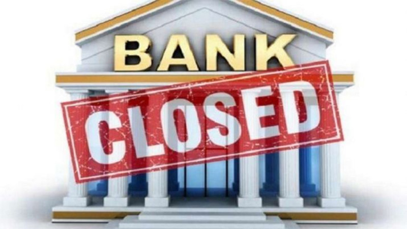 bank holidays list in february 2021 check this list before going bank