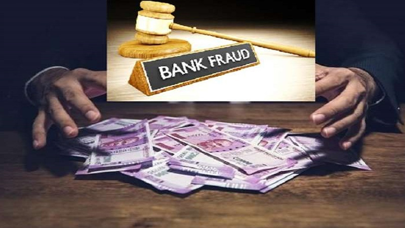 rti revealed there has been a fraud of about rs 20 crore in three months in public sector banks