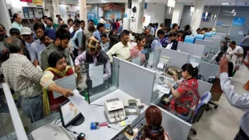 bank strike due to general strike operations in banks will be disrupted today