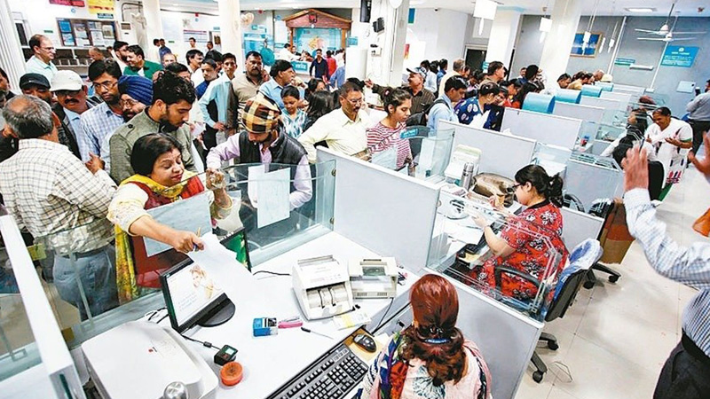 bank employees body aibea to join central trade unions one day nationwide strike on november 26