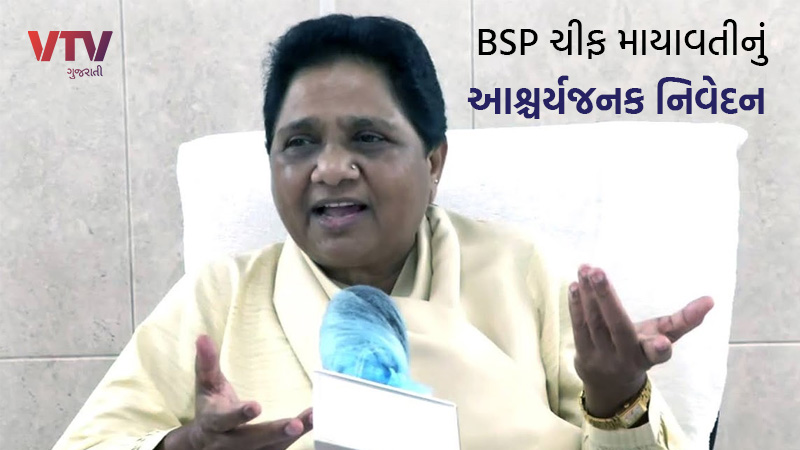 Mayavati states ready to vote for BJP to defeat SP candidates in MLC and rajyasabha