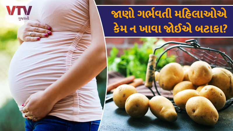 health tips people suffering from these diseases should not consume potatoes