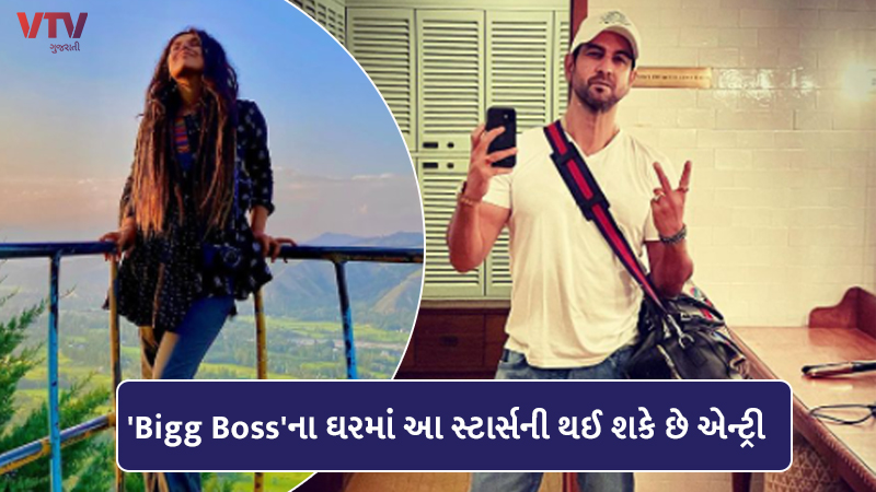 Bigg Boss 15 Nidhi Bhanushali Ronit Roy Karan Kundrra Celebs likely to participate in reality show