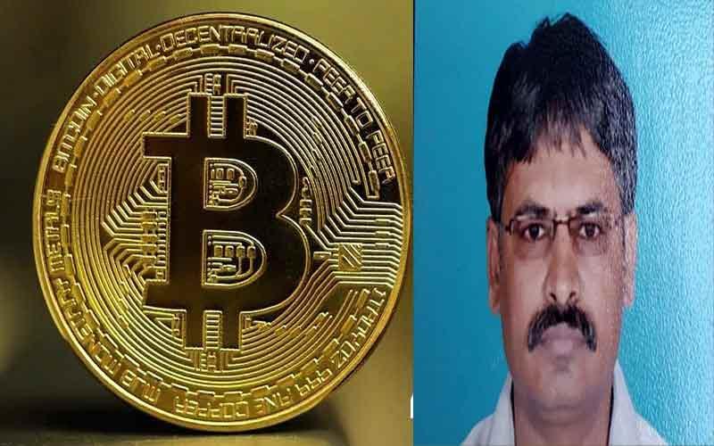Crime branch Cyber Crime Police Bitcoin Scandal