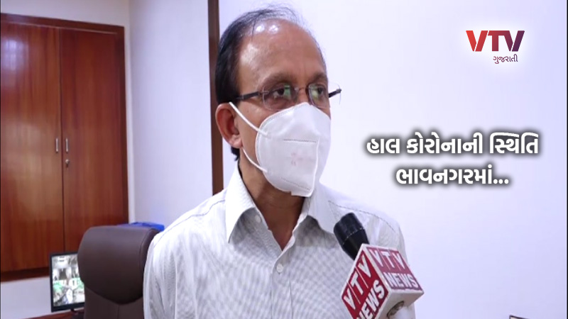 coronavirus in Gujarat bhavnagar municipal commissioner interview