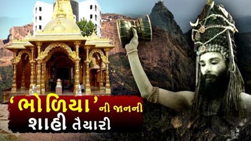 Bhavnath Temple Celebrate Maha Shivratri 2020 Fair junagadh Gujarat
