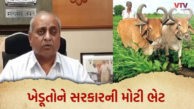 gujarat government nitin patel announces relief package for farmers