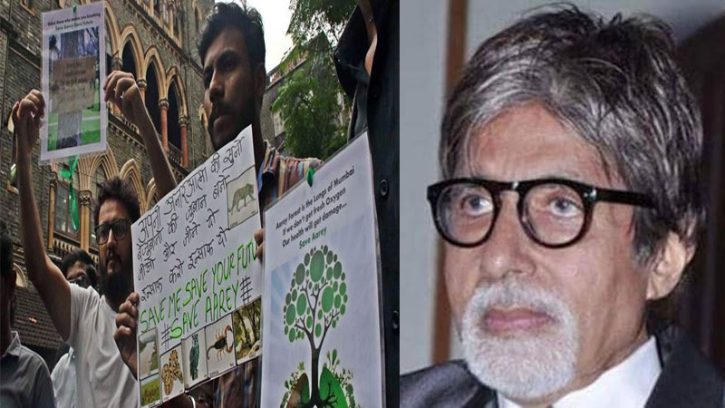 people protesting outside amitabh house over his tweet backing metro