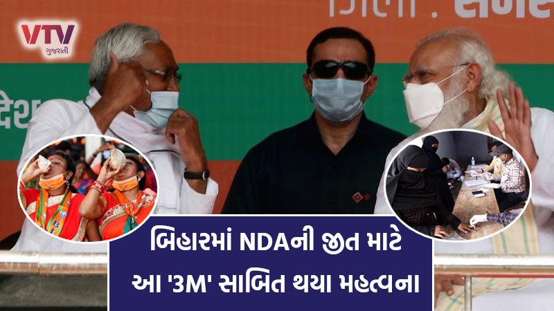 bihar election nda narendra modi three m factor