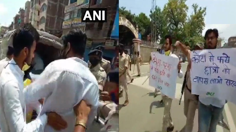 bihar kota students return issue patna university students protest