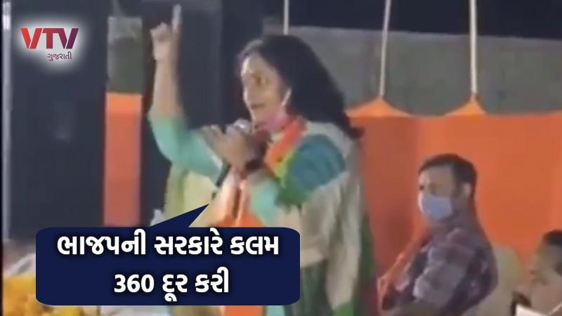 Gujarat by-elections 2020 ahmedabad mayor bijal patel