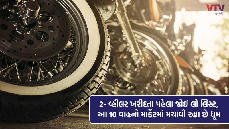 top 10 best selling two wheelers for august 2021 hero splendor to honda activa to honda cb shine to hero hf deluxe to bajaj...