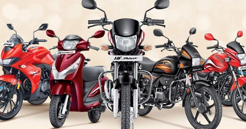 Federal bank offers to buy Hero Motocorp tvs two-wheeler by making a payment of 1 rupees